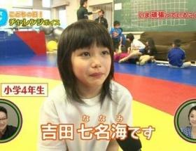 吉田沙保里アニキの姪がかわいい