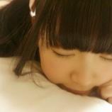 『【乃木坂46】こんな感じでメンバーが寝そべってる画像ください』の画像