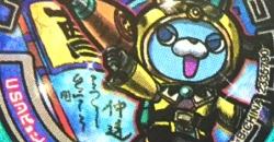 【QRコード】USAピョン仲達の武将メダル【妖怪三国志】