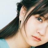 『【乃木坂46】凄え!!中村麗乃、モデルの本領発揮をしてしまう!!!!』の画像