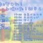 つぎのライブは12/10のえがおになぁれ🌸 2000〜出番 ...