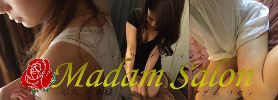大阪 Madam Salon(マダムサロン) イメージ画像