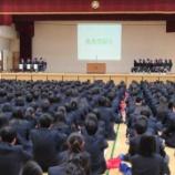 『生徒大会を行いました』の画像
