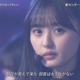 『【FNS歌謡祭】twitter上で『乃木坂 センター』で大変なことが起こっている模様!!!!!!』の画像