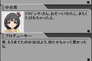 【グリマス】育アイドルストーリーLV2
