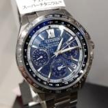 『【CC9010-66L】CITIZENメンズ特価!!』の画像