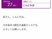 "【乃木坂46】""凡""と""非凡""wwwwwwwwww"