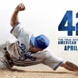 『「42」時代の変わり目』の画像