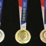 『【衝撃】金メダルを取って180度人生変わった女子選手がヤバすぎる・・!! → ご覧ください』の画像