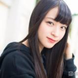 『[ニュース] 【=LOVEインタビュー連載】佐々木舞香、美貌とのギャップにキュン メンバーが語る「隠された可愛い部分」 - モデルプレス【イコールラブ、イコラブ】』の画像