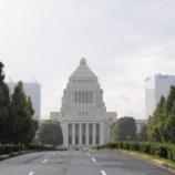『金欠大学生にうれしい! 一大観光都市「東京」で今ひそかに人気の無料スポットとは?』の画像