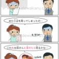 〜を見せる(〜に〜を見せる) 日本語能力試験 JLPT N4