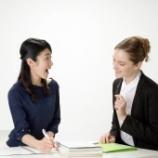 『アメリカ人に英語で日本語を教えたい人を募集』の画像