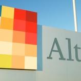 『【MO】配当利回り6%で49年連続増配のアルトリア・グループを30万円分NISAで買い増ししたよ。』の画像