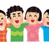『【悲報】女4人男1人(ワイ)で仲良しグループができた結果wwww』の画像