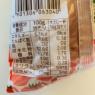 ほぼほぼレンジで簡単に作れる低糖質な酢豚★- 糖尿病夫の食事(2019年12月6日)