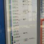 702鉄道ノート