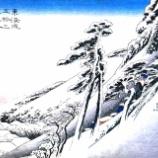 『国東の食環境(113)唐揚げ行脚(4)』の画像