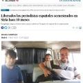 ヌスラ戦線がスペイン人ジャーナリスト3人解放、カタールが仲介、安田さんでもかぎを握る?