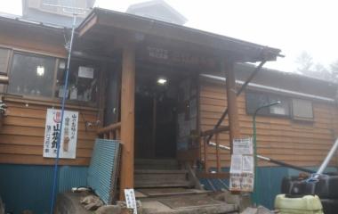 『日本百名山 塩見岳へ☆その5 完結編 下山』の画像