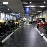 『いつか行きたい日本の名所 トヨタ博物館』の画像