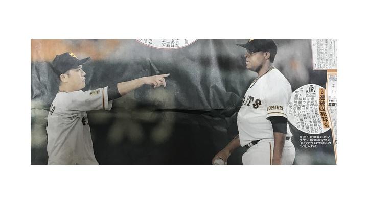 【画像】巨人・坂本さん、デラロサを一喝して見事に復活させるwww