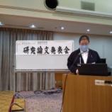 『【川崎】頑張りました!論文発表会。』の画像