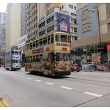 『開業111周年!香港島を走るトラム♪』の画像