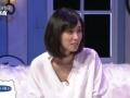 【画像】NHKで吹石一恵の太ももがエッロすぎるwwwwwwww