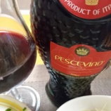 『魚の形のボトルが可愛い♪イタリア産赤ワイン~pescevino rosso(ペッシェヴィーノ ロッソ )』の画像