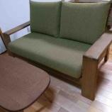 『丸亀市に飛騨産業・木かげソファとTUGUMI・リビングテーブルを納品』の画像