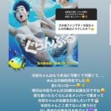 『【乃木坂46】与田ちゃん・・・映画で共演した俳優の与田祐希への印象がこちら・・・』の画像