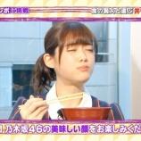『【乃木坂46】松村沙友理の『食事風景の可愛さ』は異常wwwww』の画像