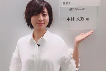 木村文乃のインスタグラムで乳首がポチってるのが