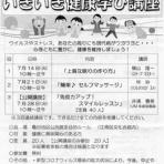 亀がヨガよ /新潟市にある亀田駅前ヨガスタジオcameyogaのblog