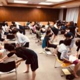 『<大阪・愛知・福岡・東京>フットオイルマッサージの3つの重要ポイント』の画像