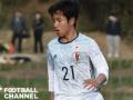 14歳久保、U-17日本代表で初ゴール。チームの2連勝に貢献