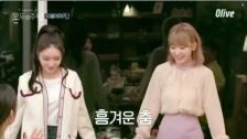 IZ*ONE宮脇咲良、「みんなのキッチン」次週予告でチョンハと踊る