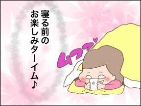 【最新版】無料!おすすめ漫画アプリランキング【随時更新中】