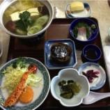 『きょうの栗林昼食(湯豆腐、なす田楽、刺身、フライ)』の画像