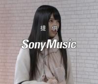 【欅坂46】むーちゃんは本当に提供にかぶるな…!?