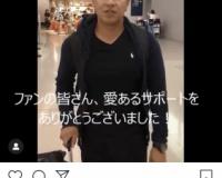 【阪神】ナバーロ帰国「皆さんの声援が大好きでした」