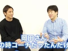 """【悲報】名波さん、""""キングカズ"""" のイカれたエピソードを暴露してしまうwww"""