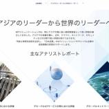 『【悲報】日本企業「やりがいが大切」社員「金が大切」→高額報酬を支払うGAFAに人材流出止まらずwww』の画像