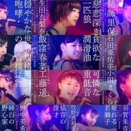 モーニング娘。'15メンバーの新しいキャッチフレーズが出揃ったよ!!![画像あり] アイドルファンマスター