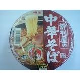 『評判屋の中華そば 明星食品』の画像