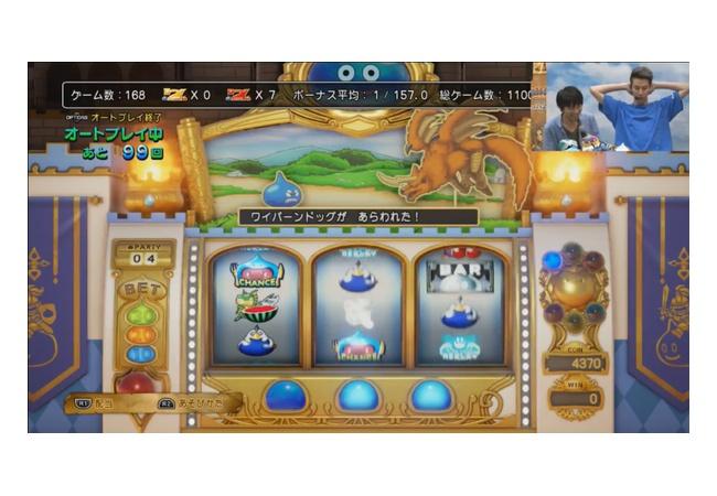 【ドラクエ11】カジノのスロットにオートプレイを実装!見てるだけでコインが増える!