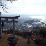 『いつか行きたい日本の名所 高屋神社本宮(天空の鳥居)』の画像