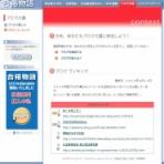 ZAKISAWAのblog