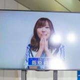 東京モノレール「ご乗車20億人達成記念」感謝セレモニーにHKT48登場